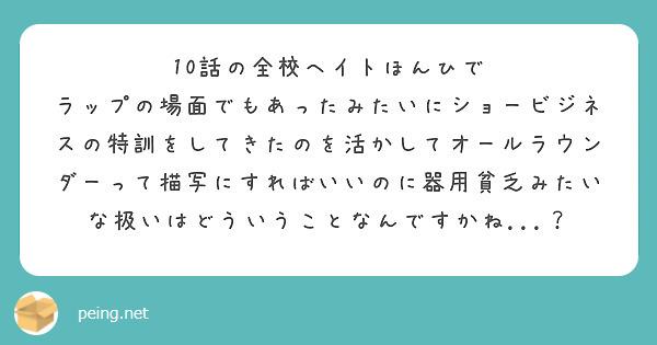f:id:hidamarie:20211009143812j:plain