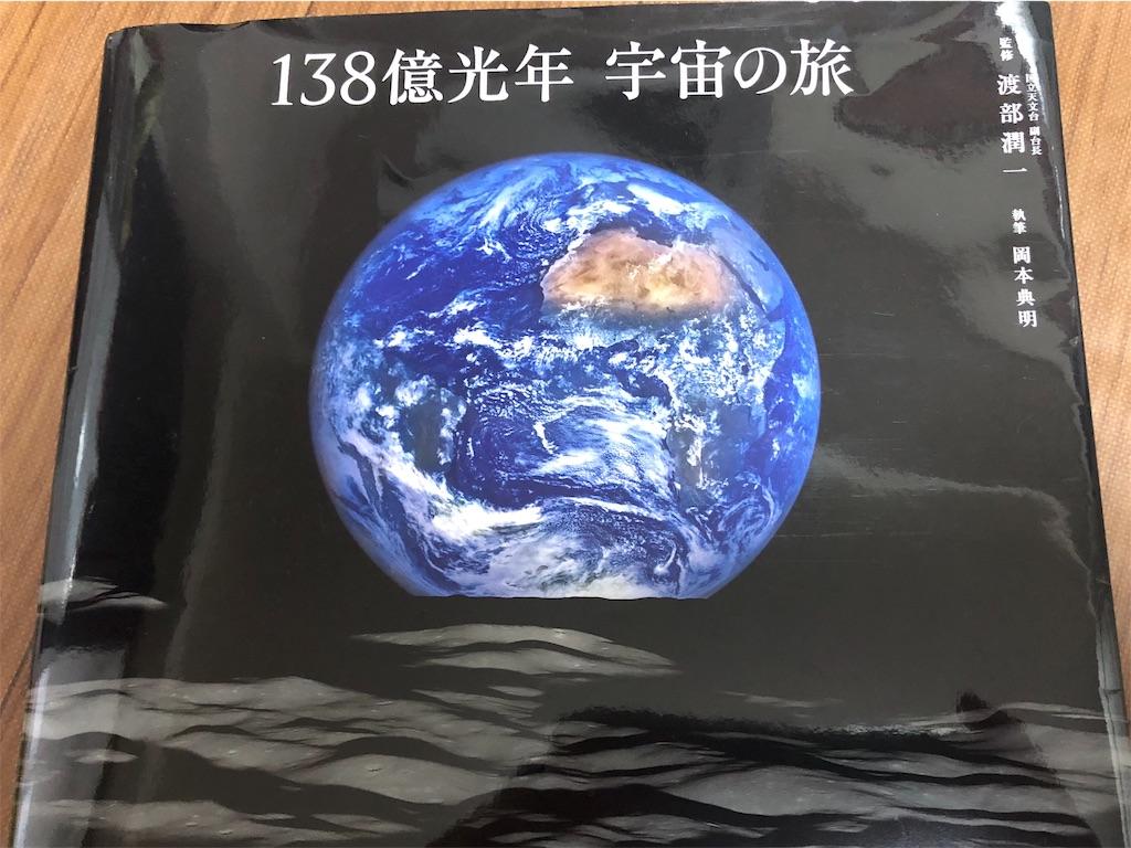 f:id:hidamarinn:20190208201544j:image