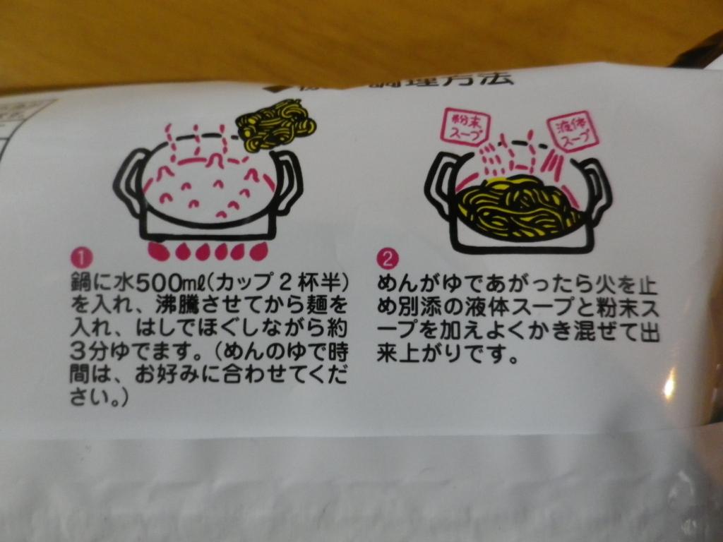 f:id:hidamaru:20180311165402j:plain