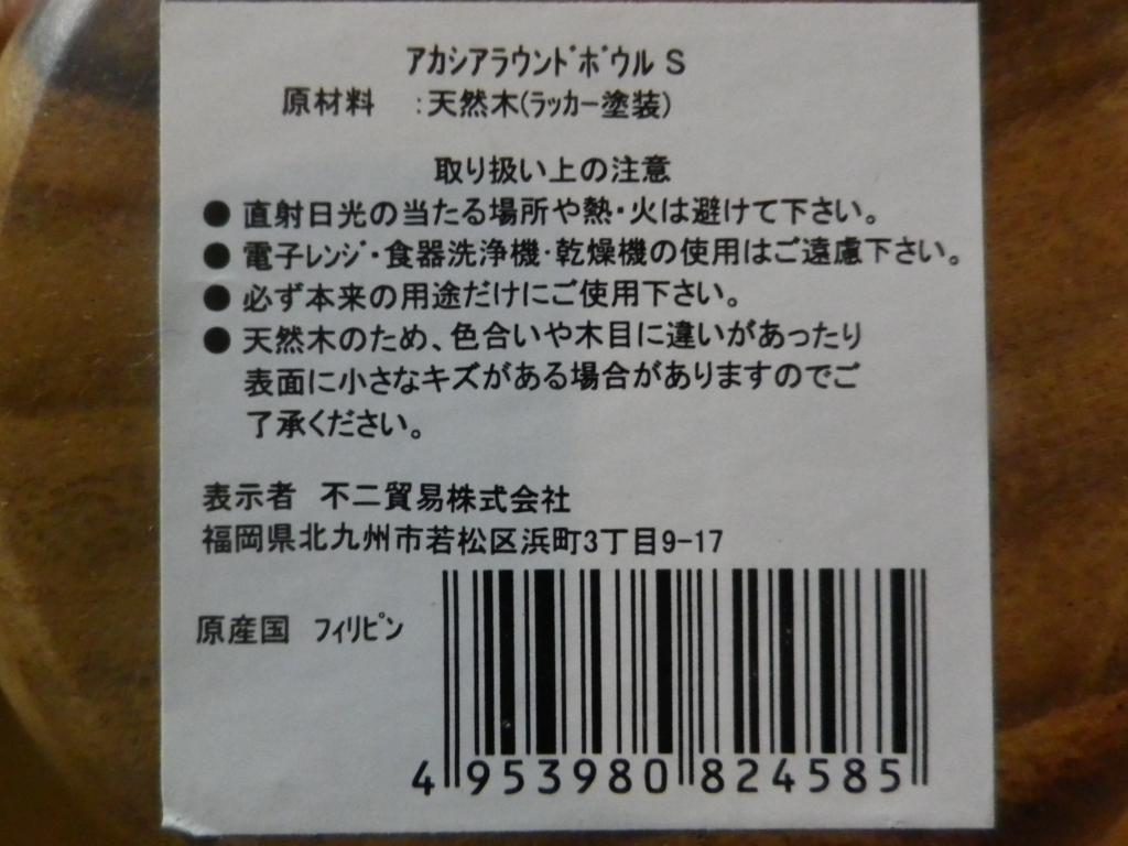 f:id:hidamaru:20180404011545j:plain