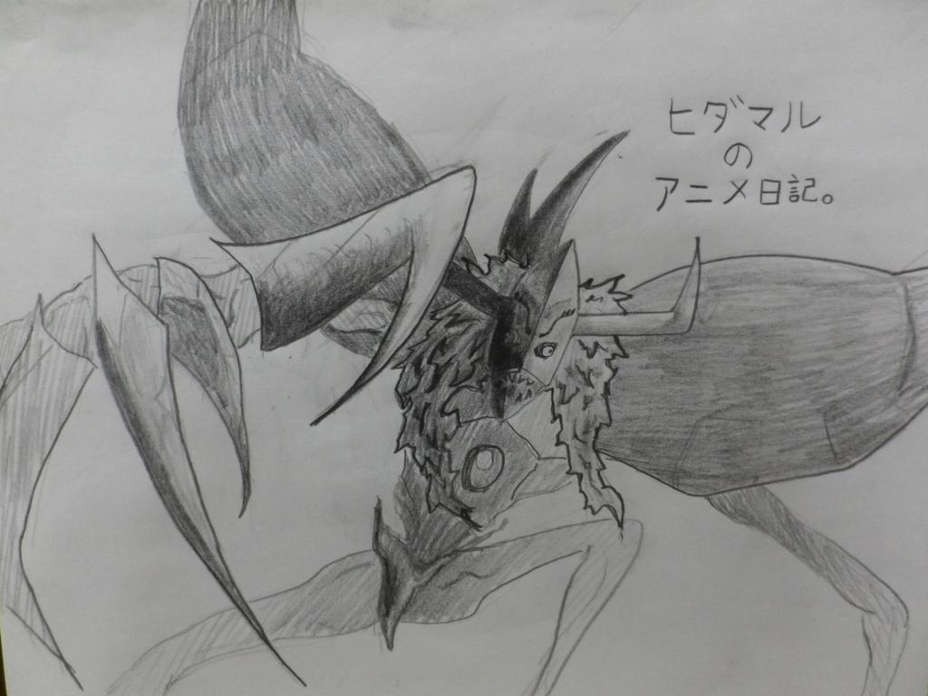 f:id:hidamaru:20180406123325j:plain