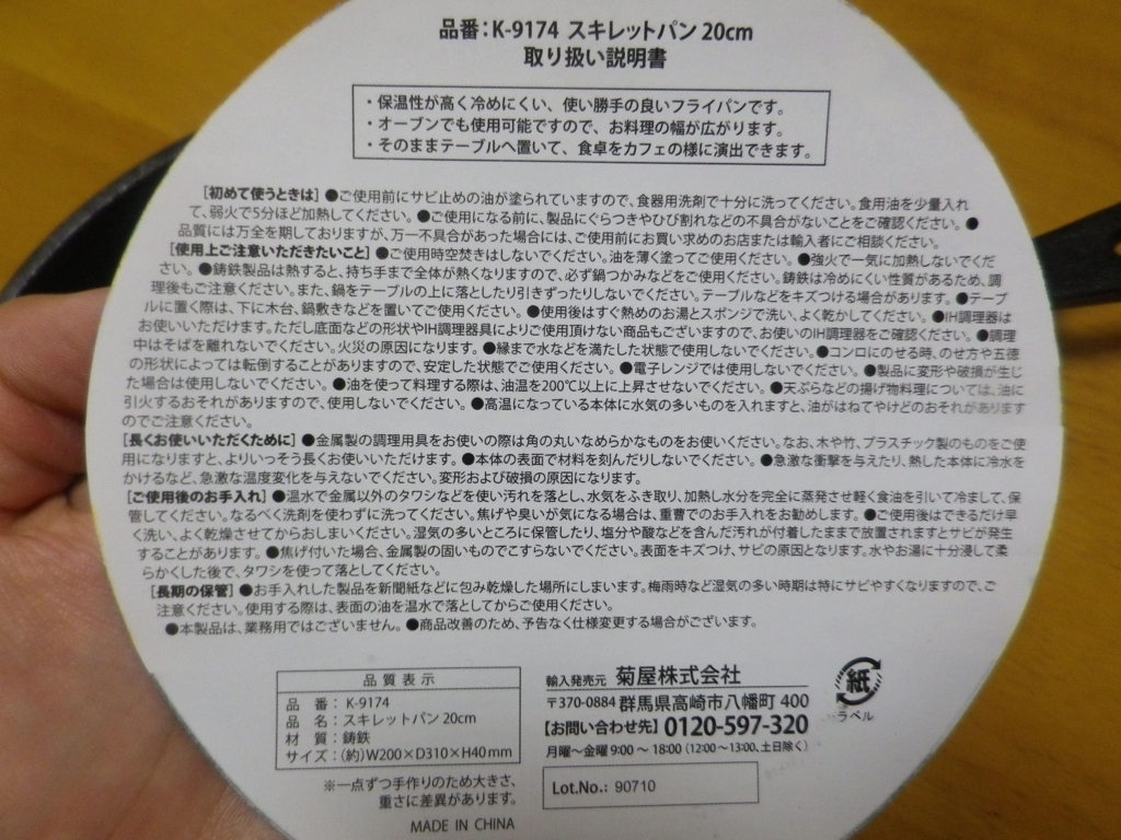 f:id:hidamaru:20180430110025j:plain