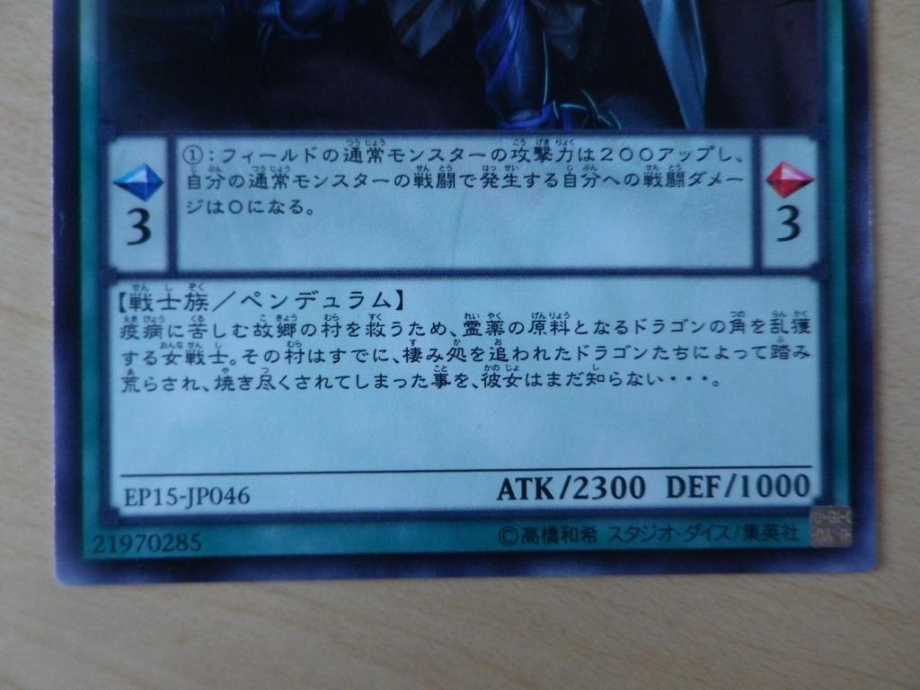 f:id:hidamaru:20180522145623j:plain