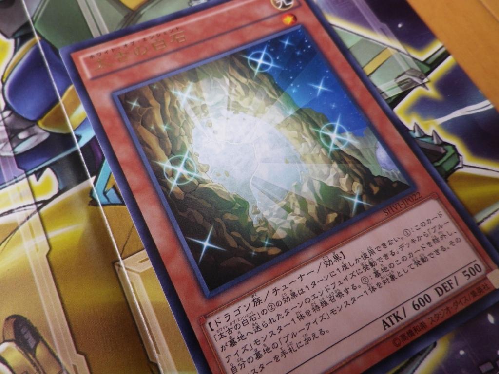 f:id:hidamaru:20180522163025j:plain
