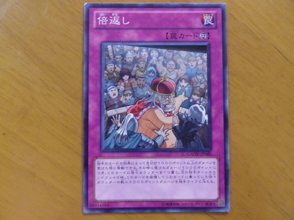 f:id:hidamaru:20180620152500j:plain