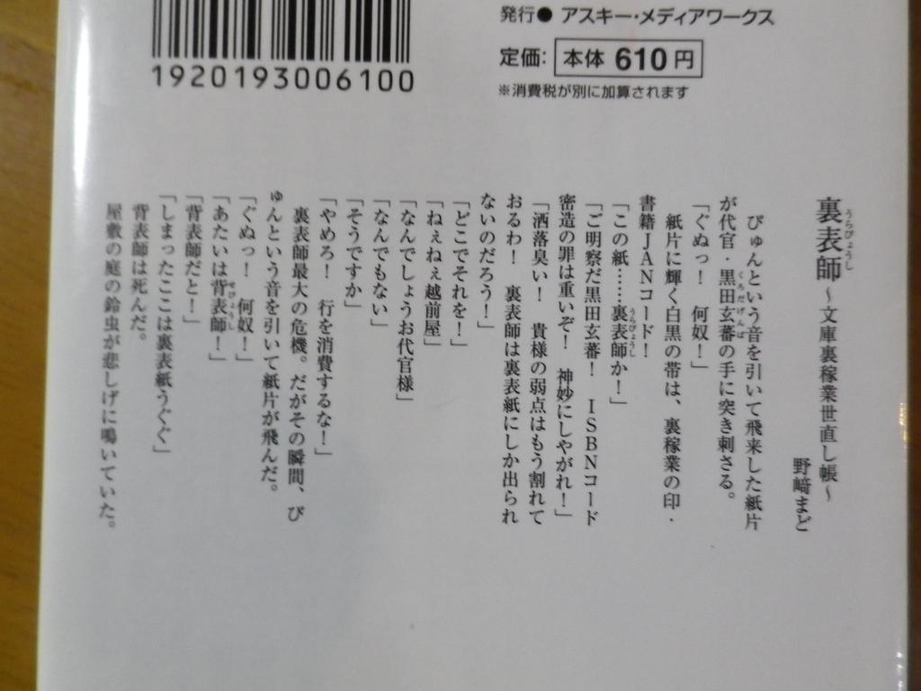 f:id:hidamaru:20180716235856j:plain