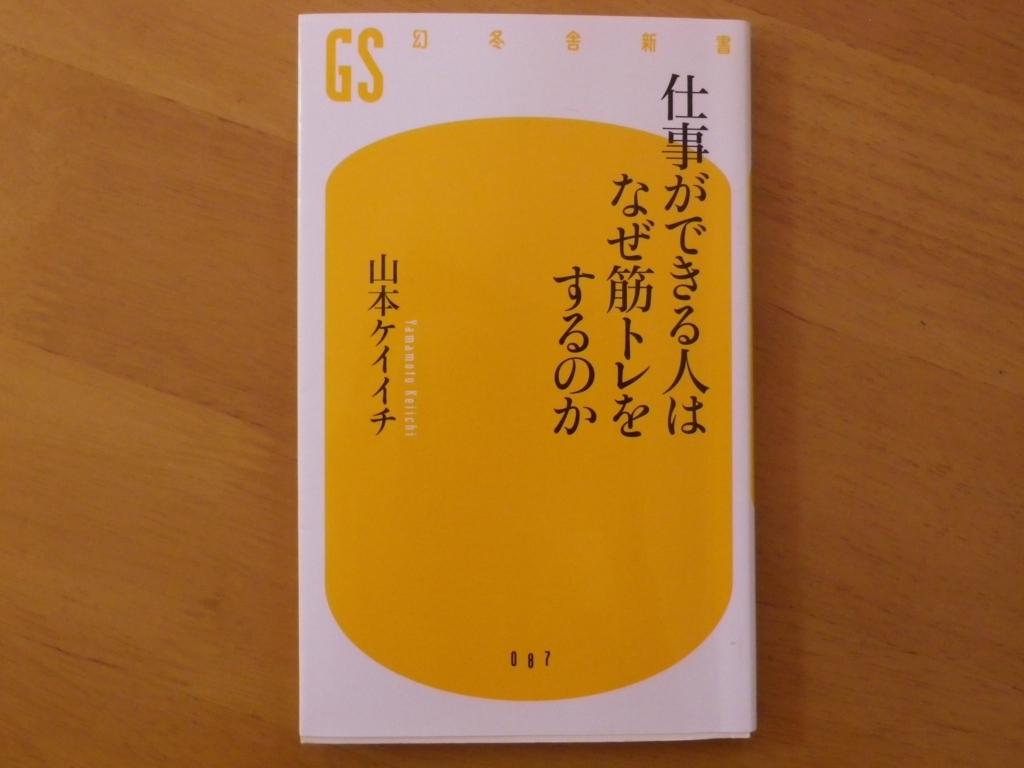 f:id:hidamaru:20180725172235j:plain