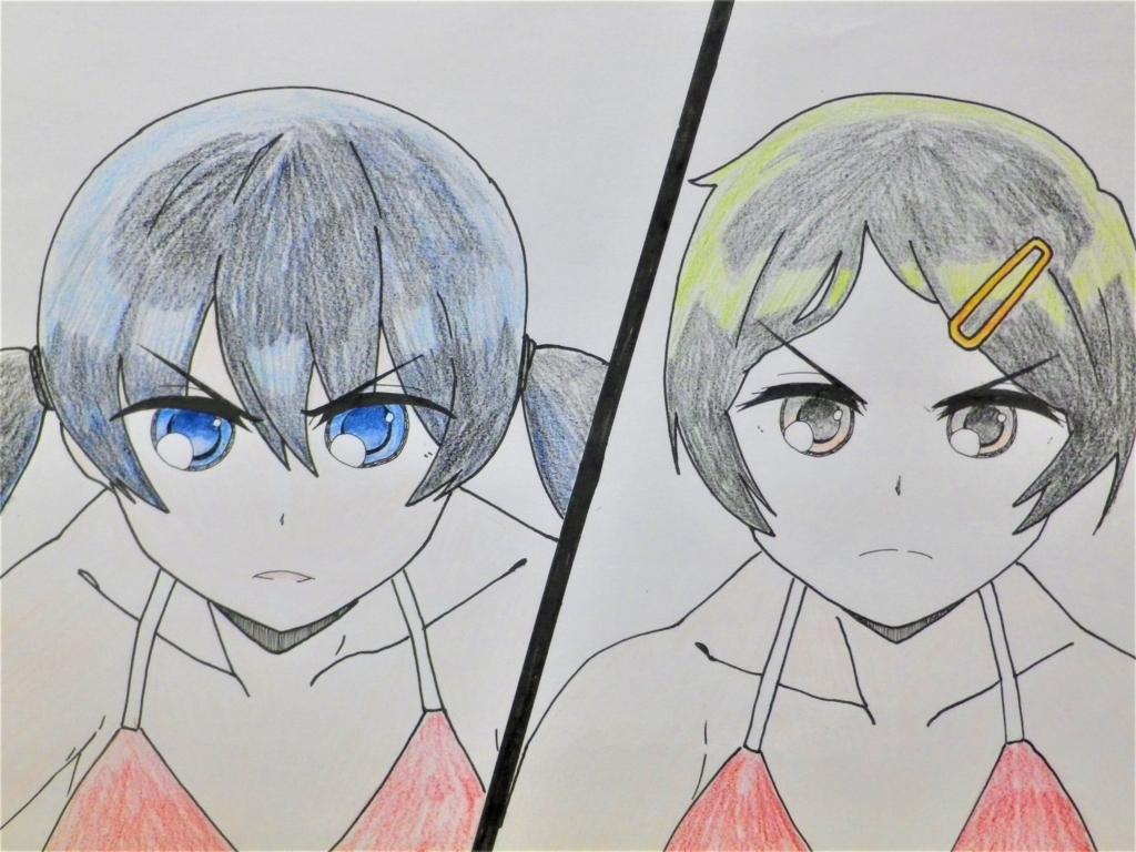 f:id:hidamaru:20180808163533j:plain