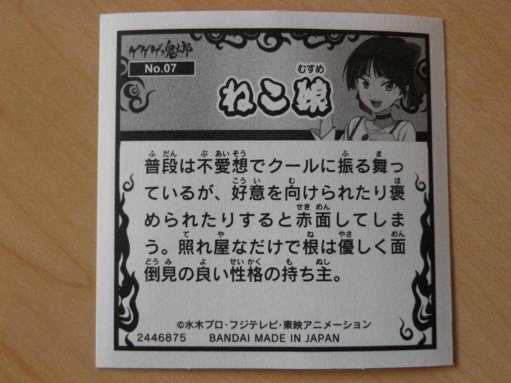 f:id:hidamaru:20180815160051j:plain