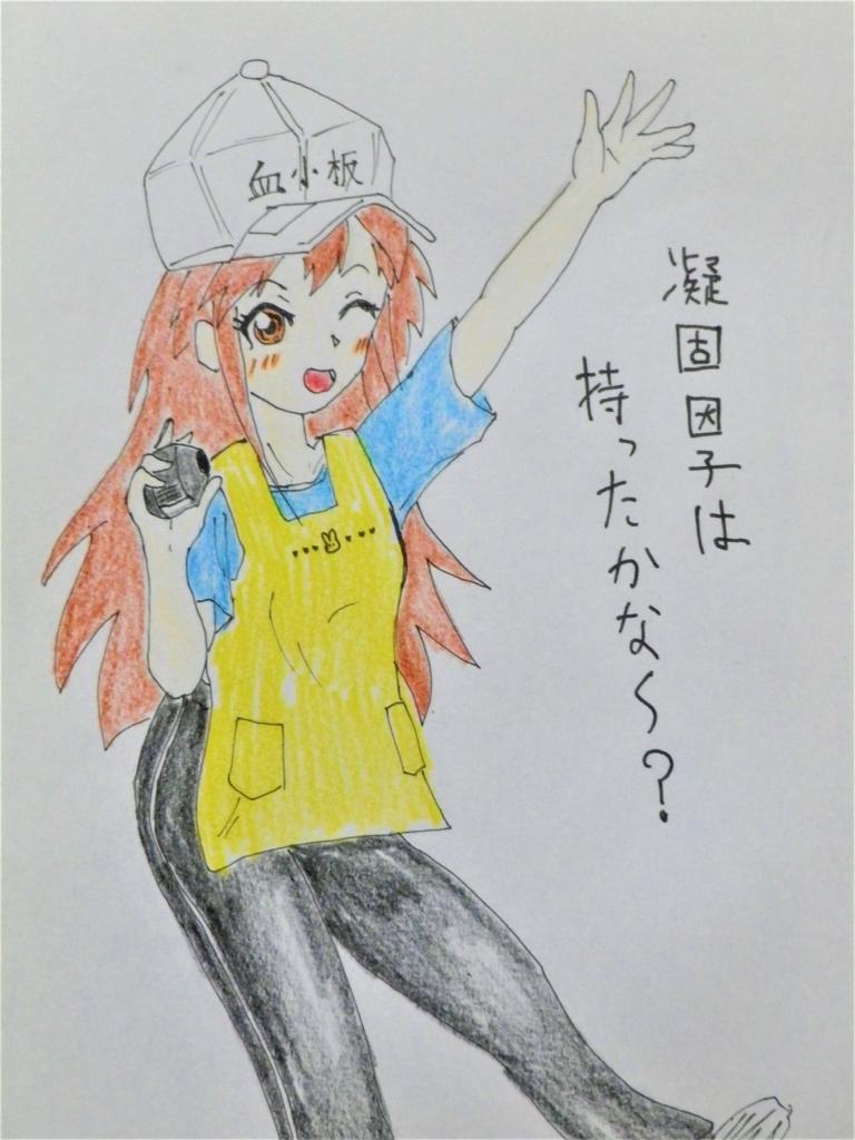 f:id:hidamaru:20180822213214j:plain