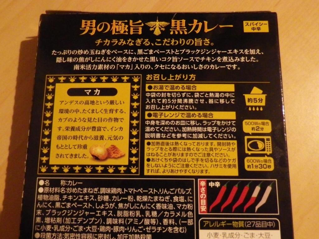 f:id:hidamaru:20180826162323j:plain