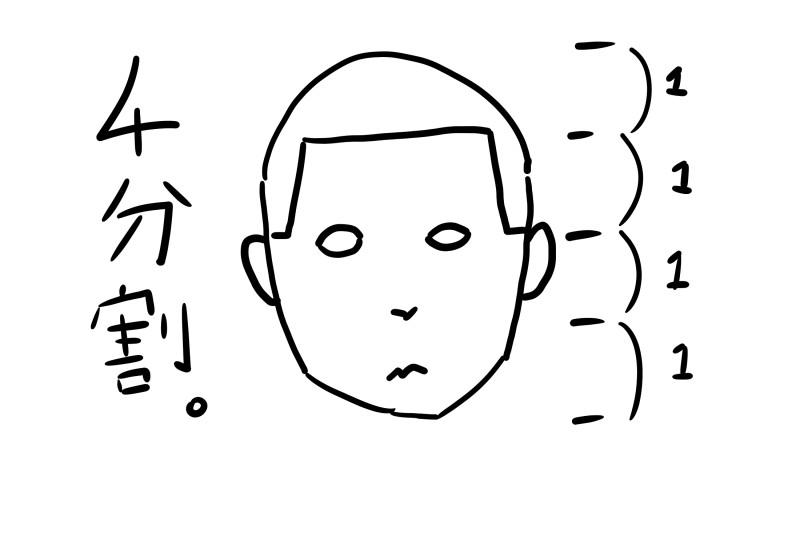 f:id:hidamaru:20180930101323j:plain