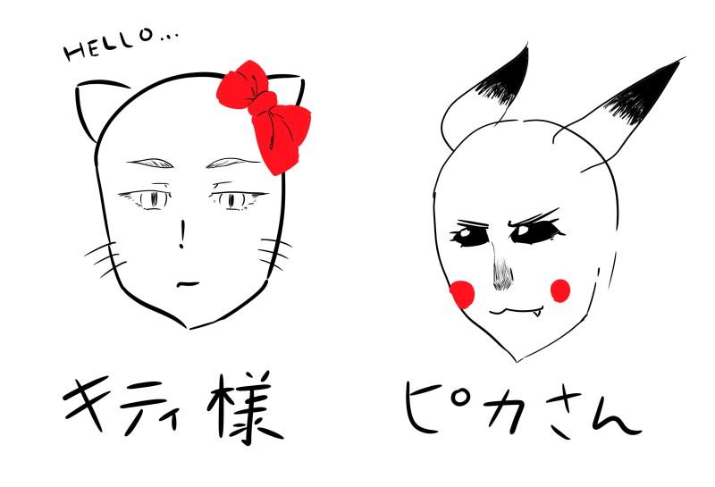 f:id:hidamaru:20180930105413j:plain