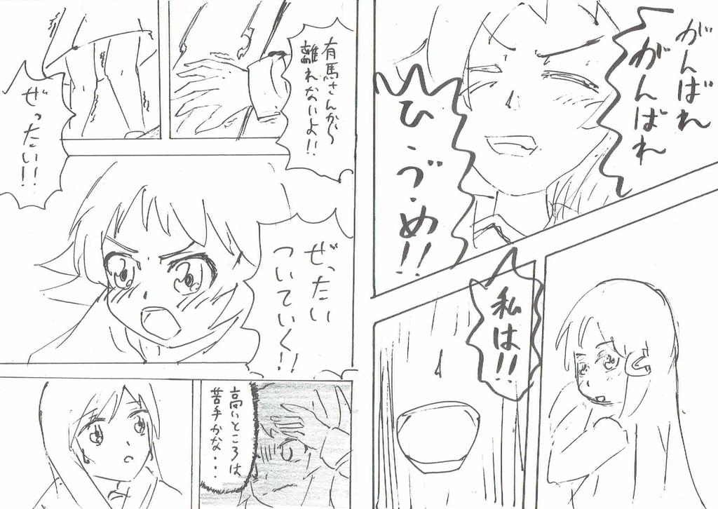 f:id:hidamaru:20181030220440j:plain
