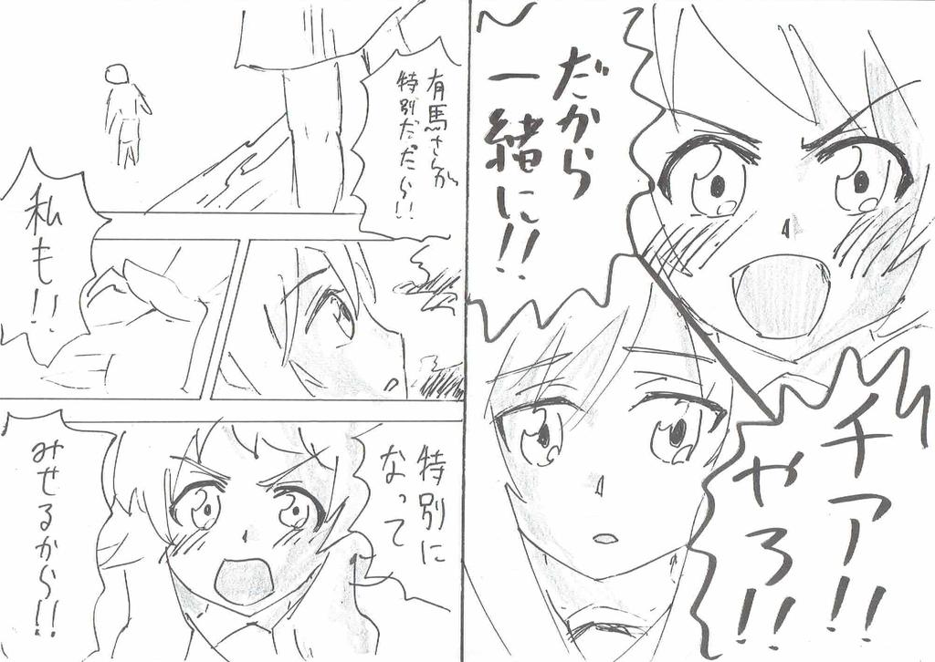 f:id:hidamaru:20181030220502j:plain