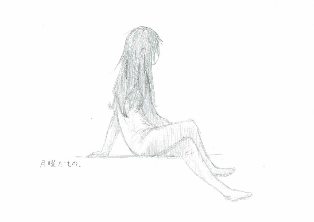 f:id:hidamaru:20181112181545j:plain