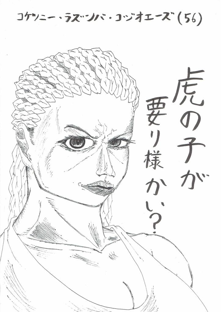 f:id:hidamaru:20181121151716j:plain