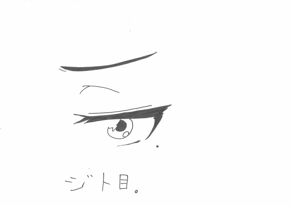 f:id:hidamaru:20181129231636j:plain