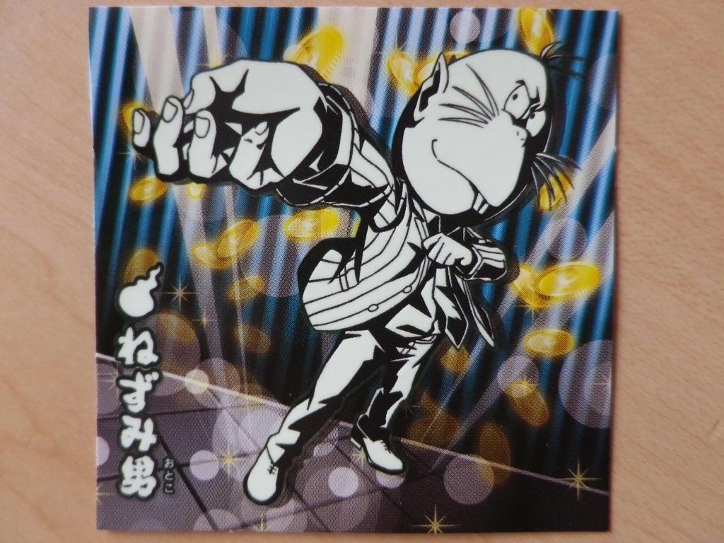 f:id:hidamaru:20181224162106j:plain