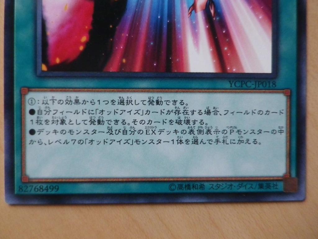 f:id:hidamaru:20181224162838j:plain