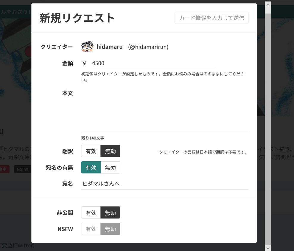 f:id:hidamaru:20190110173708p:plain