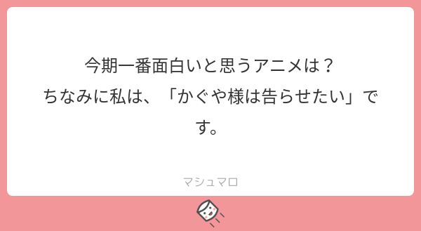 f:id:hidamaru:20190205153111p:plain