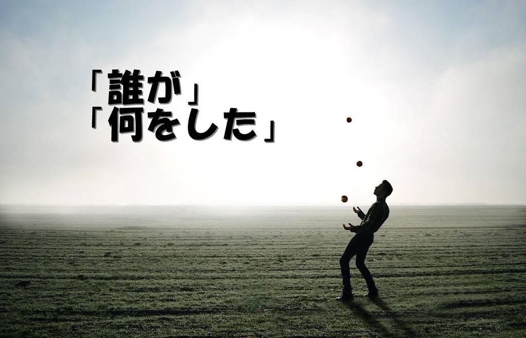 f:id:hidamaru:20190212160231j:plain
