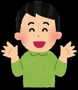 f:id:hidamaru:20190212171226p:plain
