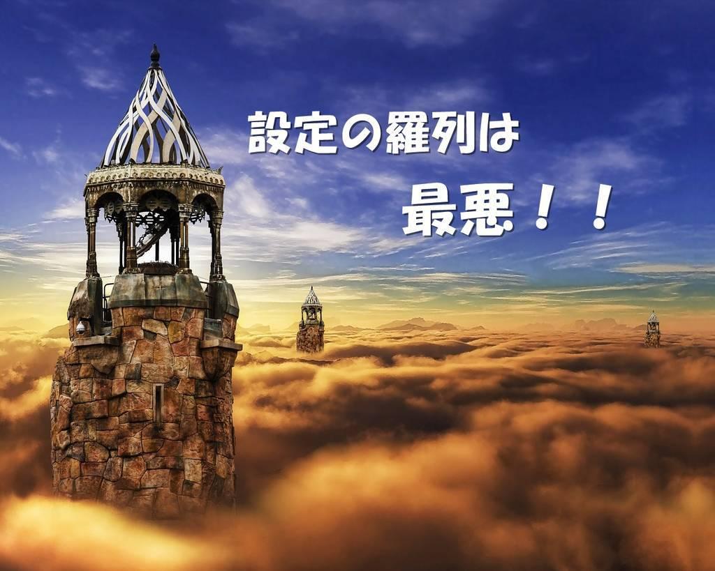 f:id:hidamaru:20190219202235j:plain