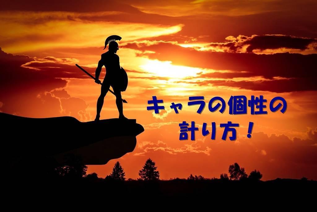 f:id:hidamaru:20190220182159j:plain