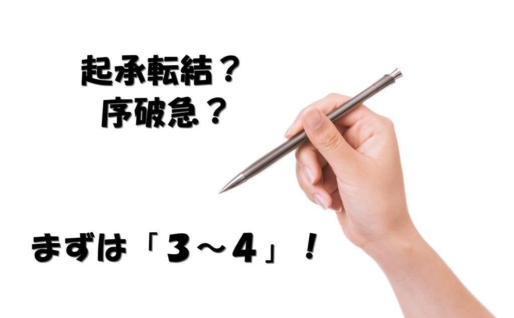 f:id:hidamaru:20190224193345j:plain