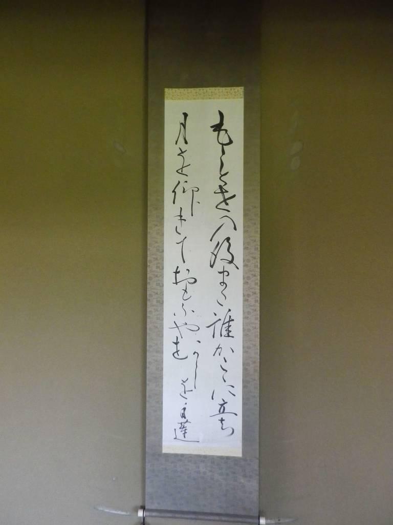 f:id:hidamaru:20190301210033j:plain