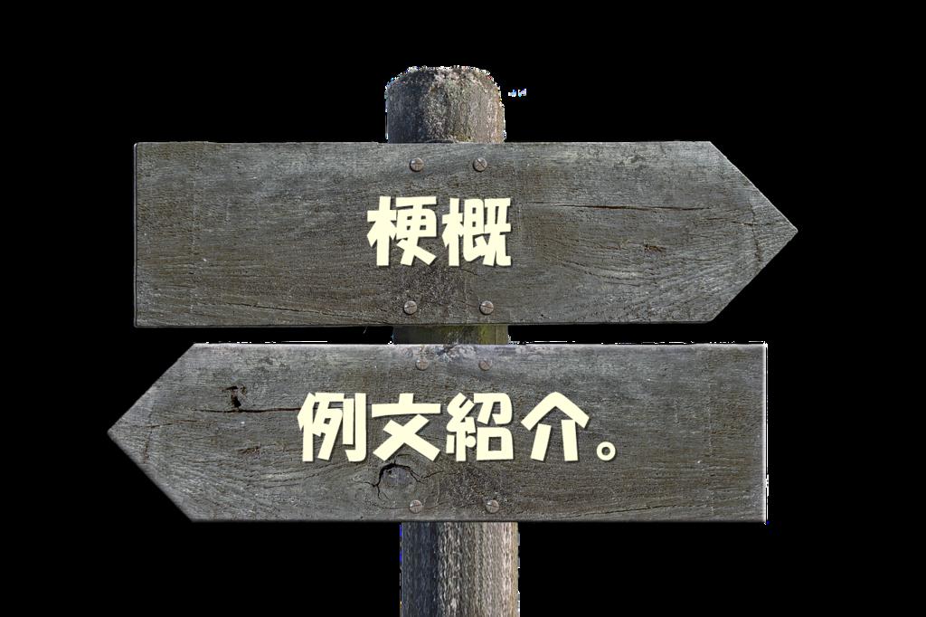 f:id:hidamaru:20190312162334p:plain