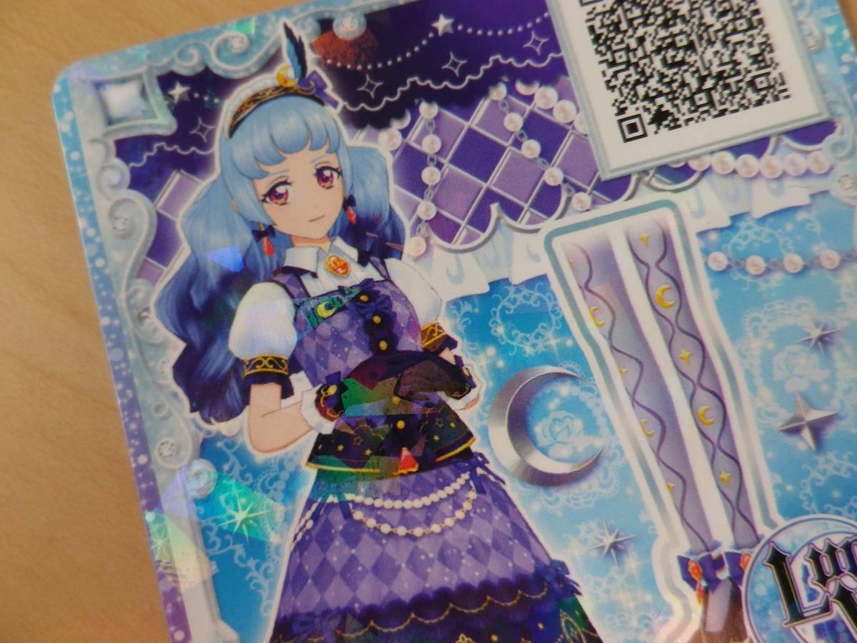 f:id:hidamaru:20190402124627j:plain
