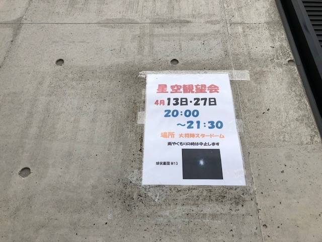 f:id:hidamaru:20190404170838j:plain
