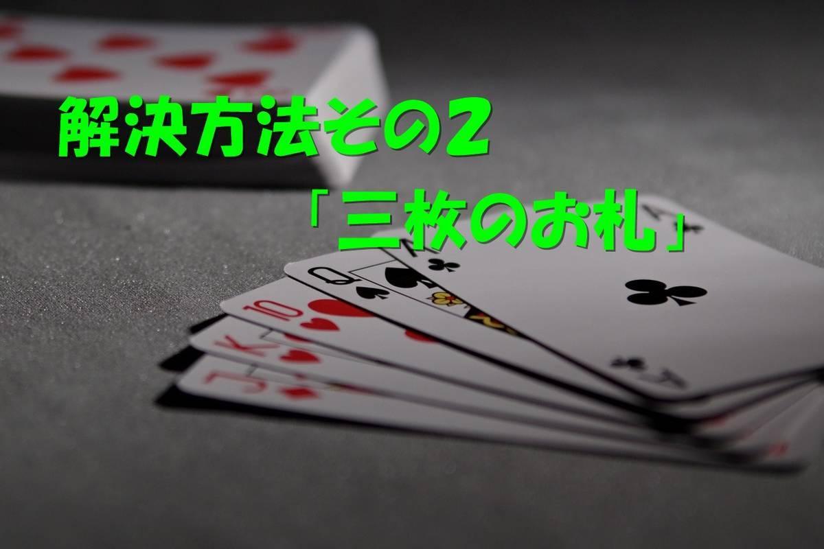 f:id:hidamaru:20190406170917j:plain