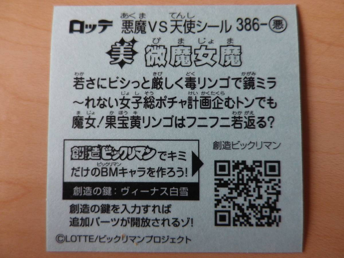 f:id:hidamaru:20190420134300j:plain