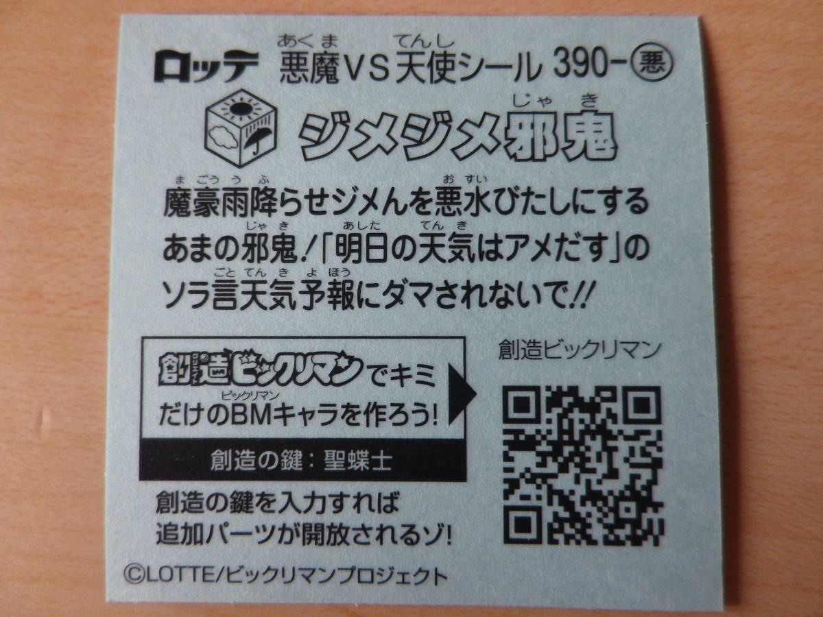 f:id:hidamaru:20190420134441j:plain