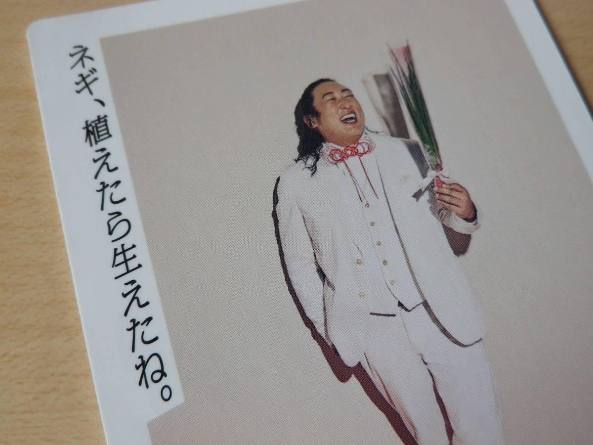 f:id:hidamaru:20190422133412j:plain