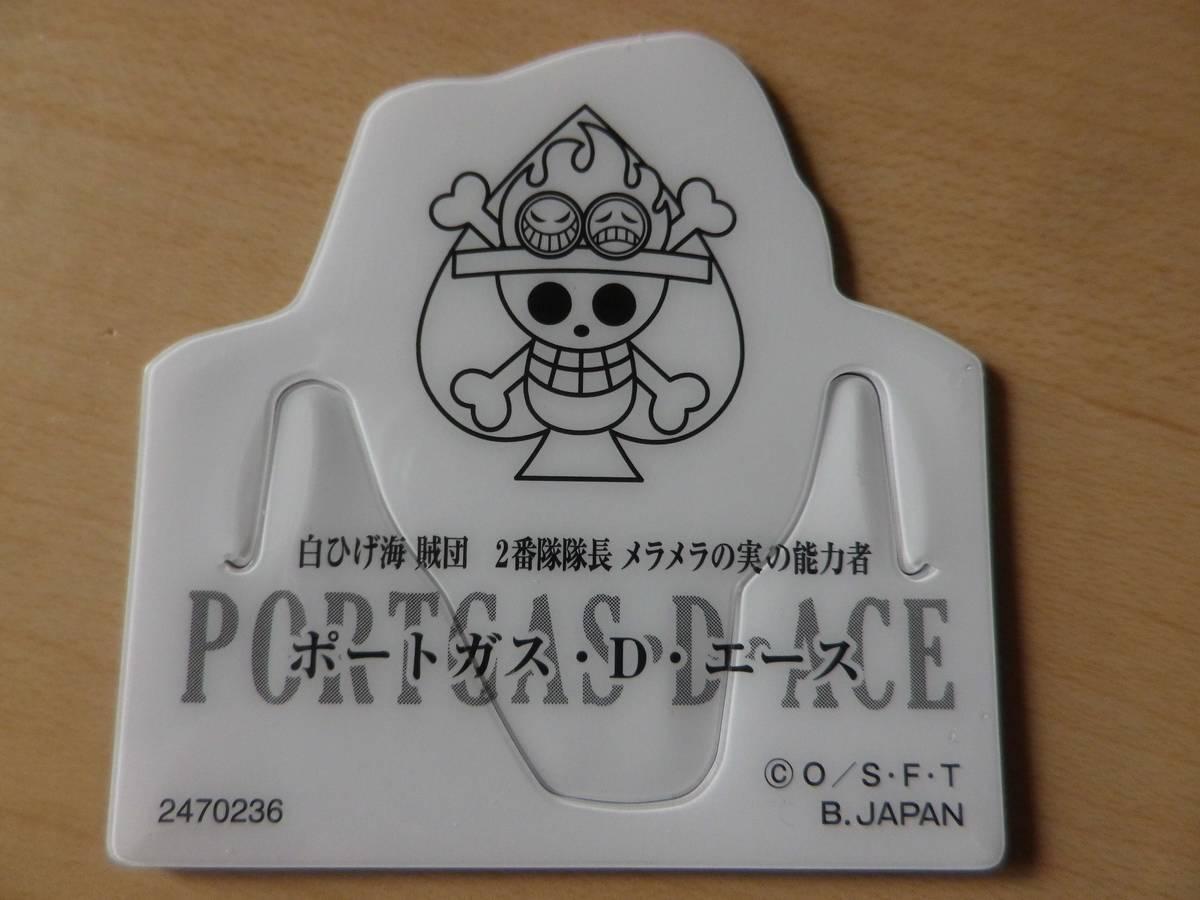 f:id:hidamaru:20190426011659j:plain