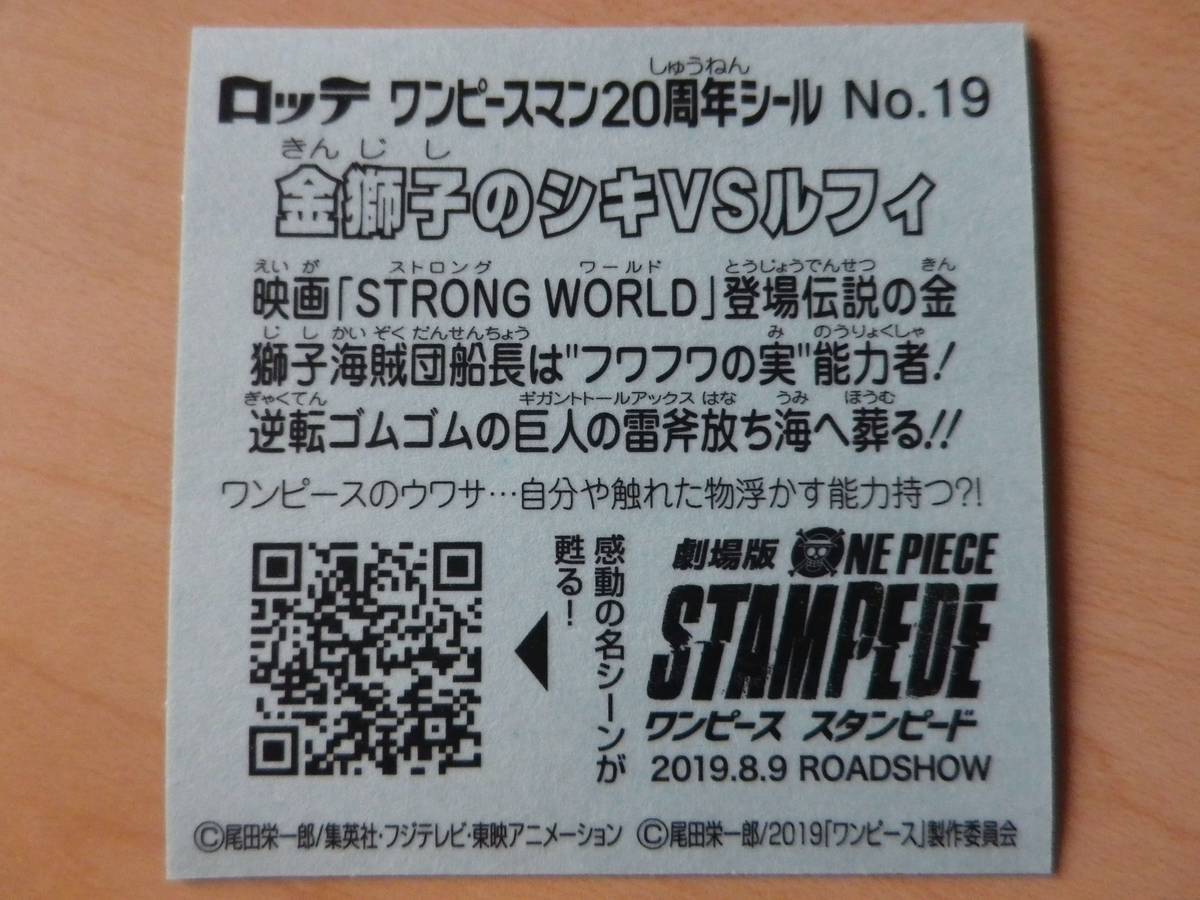 f:id:hidamaru:20190426012133j:plain