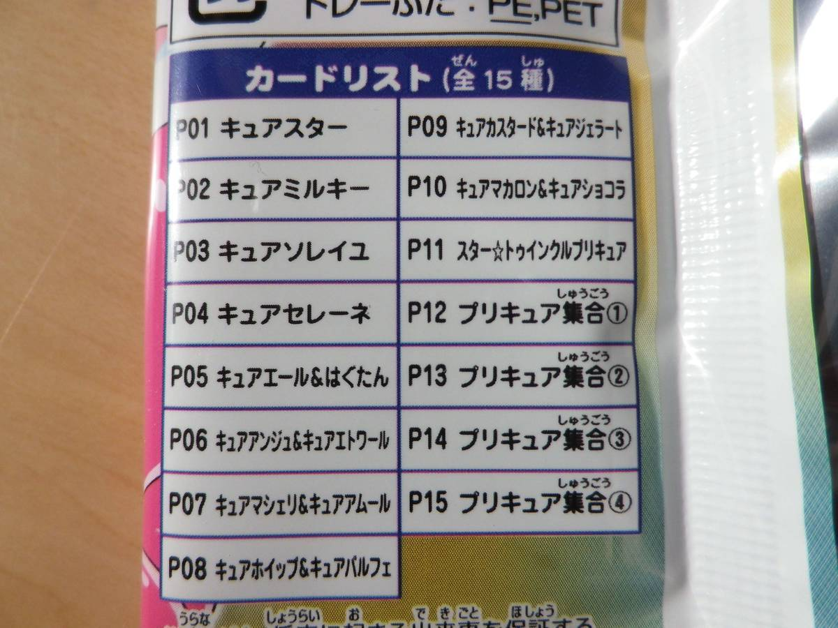 f:id:hidamaru:20190507220326j:plain