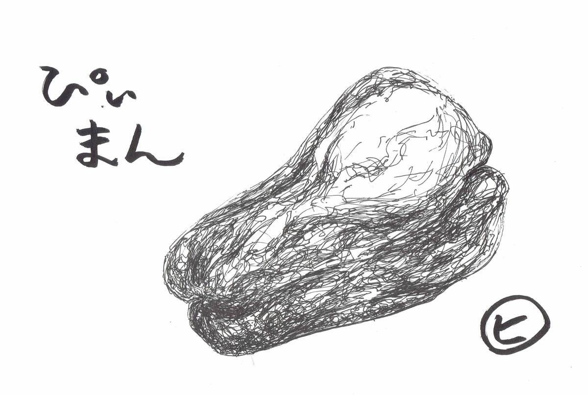 f:id:hidamaru:20190511220425j:plain