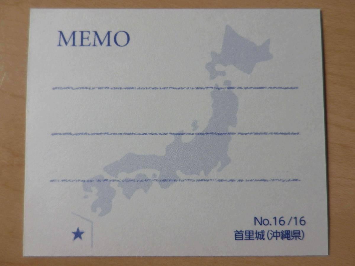 f:id:hidamaru:20190514162739j:plain