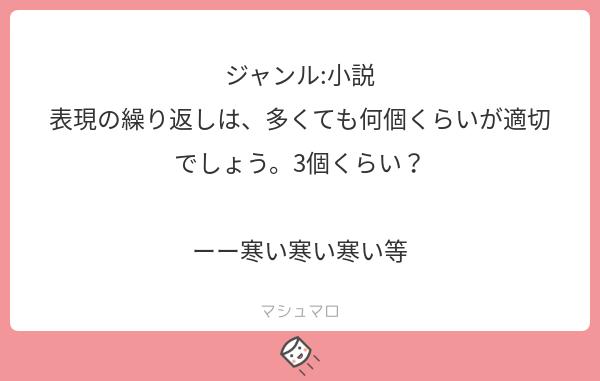 f:id:hidamaru:20190517172046p:plain