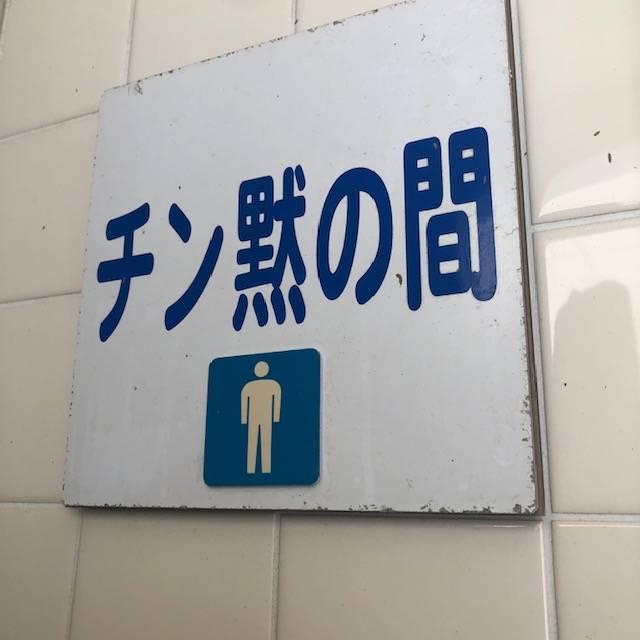 f:id:hidamaru:20190524154827j:plain