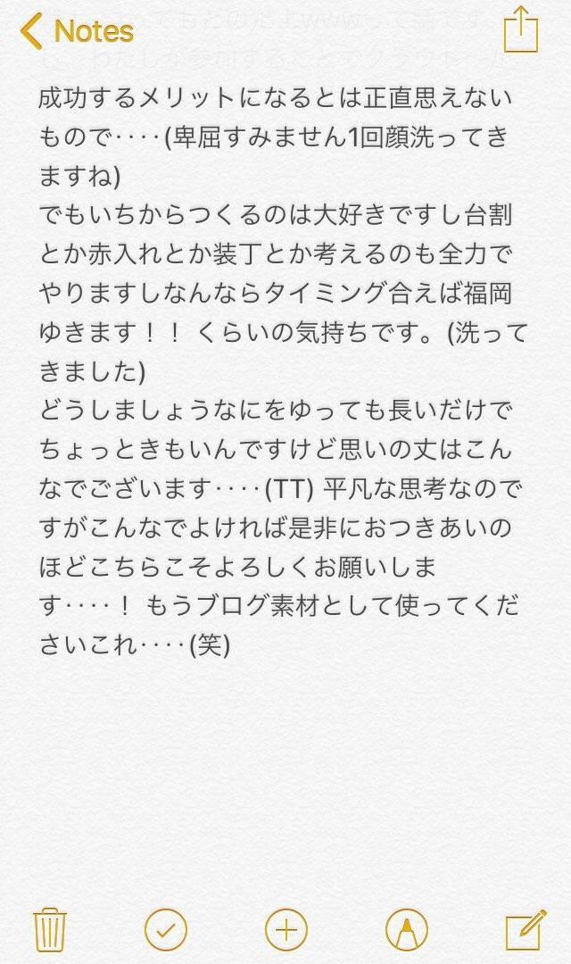 f:id:hidamaru:20190524210716j:plain