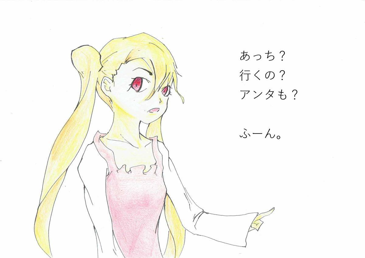 f:id:hidamaru:20190602164014j:plain