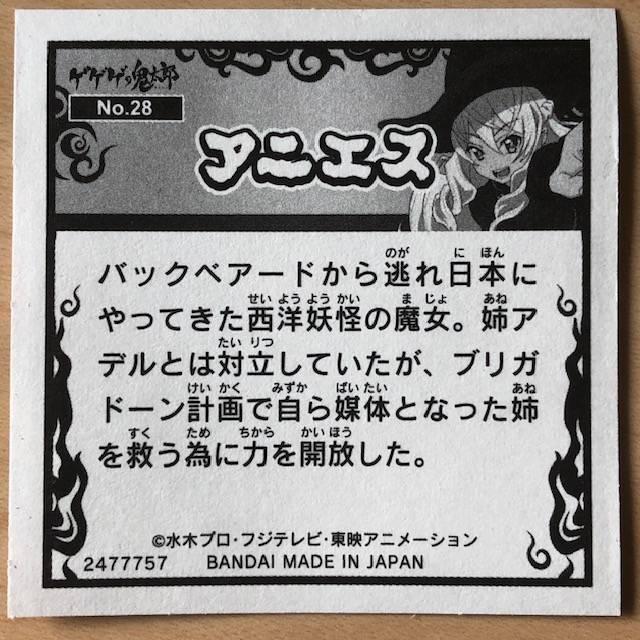 f:id:hidamaru:20190610170053j:plain