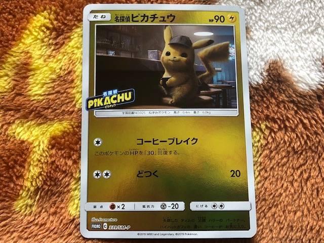 f:id:hidamaru:20190611013620j:plain